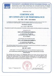 Sertificate of constancy of performance